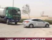 """فيديو.. """"إزاى تسوق عربيتك"""".. تعرف على كيفية التعامل مع السيارة فى الدوران؟"""