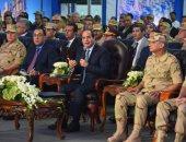 الرئيس السيسي يفتتح مشروعات تنموية صناعية ببنى سويف