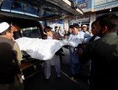 ارتفاع حصيلة ضحايا الهجوم على مجمع حكومى فى كابول إلى 43 قتيلا