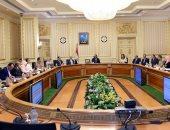 صور.. رئيس الوزراء: الرئيس السيسى يضع الصحة والتعليم على رأس الأولويات