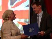 صور.. السفارة البريطانية تكرم ذوى الاحتياجات الخاصة والقائمين على العمل التوعوى