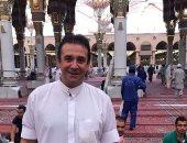 """تعرف على دعوة """"كريم عبد العزيز"""" من المشاعر المقدسة"""