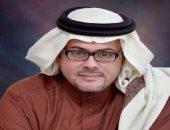 السعودية تحذر من استخدام تطبيق لنقل السيدات بسبب عدم الترخيص