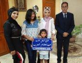 صور.. اطلاق اسم الشهيد هشام العزب على شارع المنتزه فى مصر الجديدة