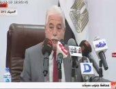 فيديو.. محافظ جنوب سيناء يعلن تسليم 496 وحدة سكنية بالرويسات أكتوبر المقبل