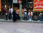 فيديو وصور .. إقبال ضعيف على الأوكازيون الصيفى فى الإسكندرية