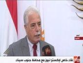 محافظ جنوب سيناء يحظر ذبح الأضاحى فى الشوارع.. ويفتح المجازر مجانا أيام العيد