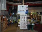 الداخلية تواجه جشع التجار بتوفير فواكه وخضراوات بأسعار مخفضة