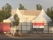 شاهد.. أول صور لمخيمات المصريين على عرفات قبل تفويج الحجاج إليه
