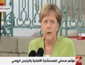 فيديو.. ميركل تعلن دعم عمل المبعوث الأممى بسوريا.. وتراقب برنامج إيران الصاروخى