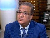 اللواء محمود الرشيدى يحذر مستخدمى مواقع التواصل الاجتماعى من أى تجاوز.. فيديو