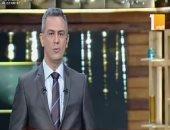 """الليلة.. """"مصر النهارده"""" يقدم حلقة خاصة عن التعديلات الدستورية"""