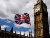 """حكاية الدساتير فى العالم.. دستور بريطانيا """"عرفى"""" .. اعرف القصة"""