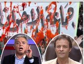 تقرير تليفزيونى: أكاذيب القنوات الداعمة للجماعة الإرهابية مسلسل مستمر