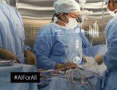 مايكروسوفت تتعاون مع المستشفيات للتنبؤ بأمراض القلب عبر الذكاء الاصطناعى