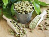 لهذه الأسباب.. القهوة الخضراء تساعدك على فقدان الوزن 3 أضعاف العادية