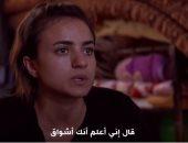 """شاهد.. فتاة إيزيدية تروى قصة لقائها بخاطفها """"الداعشى"""" فى ألمانيا"""