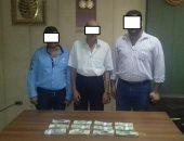 القبض على ثلاثة متهمين لاتجارهم بالعملة خارج السوق المصرفى بعابدين