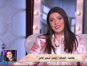 إيمى سمير غانم لـ ست الحسن: حسن الرداد يهتم بشعره أكثر من اهتمامى بشعرى