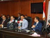 """فيديو وصور.. وزارة الرياضة تستضيف مؤتمر الإعلان عن فعاليات برنامج """"القيادة من أجل السلام"""""""