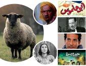 طقوس ذبح خروف العيد فى السينما المصرية من نجيب الريحانى لمحمد سعد