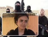 """فتاة اغتصبت فى العراق وباعوها فى سوق النخاسة بـ100 دولار.. الإيزيدية """"أشواق"""" تحكى قصتها مع الدواعش: استعبدونى جنسيًا.. تركت بلادى وذهبت لألمانيا لنسيان الألم.. والضحية مازالت متمسكة بطموحها واستكمال تعليمها"""