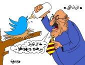 """البرادعى يرفع شعار طائر تويتر بيرضع ويهوهو بكاريكاريكاتير """" اليوم السابع """""""