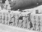 بعد عودة منحوتة إلى طهران.. تاريخ الصراع بين إيران وأمريكا بعيدا عن السياسة