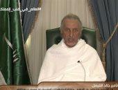 شاهد.. تقييم أمير مكة المكرمة للخدمات المقدمة لضيوف الرحمن خلال موسم الحج