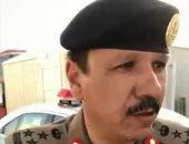 فيديو.. قائد مرور عرفة يعلن نجاح تصعيد الحجاج لعرفات وجاهزون للنفرة للمزدلفة