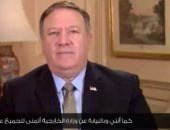 وزير خارجية أمريكا يهنئ المسلمين حول العالم بعيد الأضحى: عيد مبارك