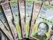 التضخم فى فنزويلا يواصل الارتفاع ويسجل 1.304.494%