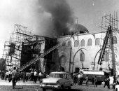 حرائق ومذابح.. أبرز 10 انتهاكات ارتكبها اليهود بالحرم القدسى فى ذكرى حرقه
