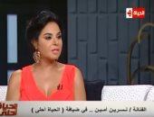 نسرين أمين: كان نفسى أكون ممثلة فقدمت فى معهد السينما قسم رسوم متحركة