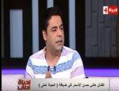 """شاهد.. الفنان هانى حسن الأسمر: """"والدى كان رافض أنى أغنى فى البداية"""""""