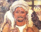 """شاهد لوحة """"راعى من الأقصر.. والخروف"""" لمحمد ناجى"""