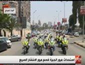 """قوات """"المرور السريع"""" تنتشر فى شوارع الجيزة لتأمين احتفالات عيد الأضحى"""