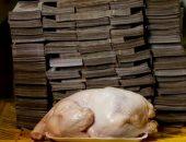 تصل لـ50 ألف.. فنزويلا تطرح 3 فئات جديدة من العملة بعد انفلات التضخم