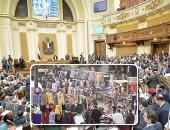 """""""اقتصادية البرلمان"""" تتوقع بلوغ رأس مال صندوق مصر تريليون جنيه"""