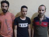 سقوط 3 مسجلين خطر كونوا تشكيلا عصابيا لسرقة السيارات بمدينة نصر