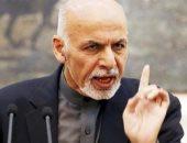 رئيس أفغانستان ينتقد محادثات السلام بين الولايات المتحدة وطالبان