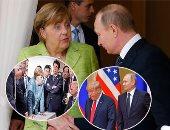 """بعد زيارة بوتين لألمانيا.. هل نجحت موسكو فى إنهاء حقبة """"روسيا المنبوذة"""" رغم عقوبات واشنطن؟.. ترامب كشف عوار الغرب فى التعامل مع موسكو فى هلسنكى.. والدب الروسى يحظى بدعم حلفاء أمريكا بعد صعود القوميين بأوروبا"""