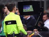 يويفا يعلن استخدام تقنية الفيديو فى دورى أبطال أوروبا