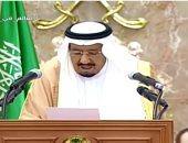 الملك سلمان يشدد على موقف بلاده الحازم فى محاربة الإرهاب والتطرف