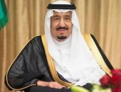 أمر ملكى سعودى بإنهاء خدمات عدد من الضباط بالاستخبارات العامة