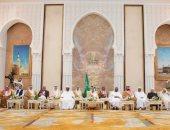 خادم الحرمين يقيم حفل الاستقبال السنوى لكبار الشخصيات أدوا فريضة الحج