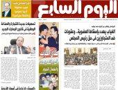 """""""اليوم السابع""""يكشف تفاصيل عقوبة الغائبين والمتجاوزين فى حق رئيس البرلمان"""