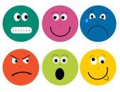 اعرف جسمك .. 6 مناطق تتحكم فى مركز المشاعر بالمخ