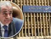 تعيين خالد عبد الله رئيسا لشركة تجارة الجملة وإيهاب عبد الله للنيل للمجمعات