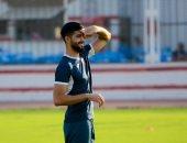 فرجانى ساسى يعلن عودته لقائمة تونس بعد فوز الزمالك على الطلائع